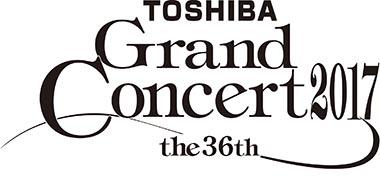 東芝グランドコンサート_logo