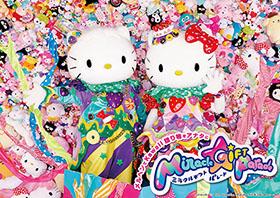 サンリオMiracle Gift Parade-s