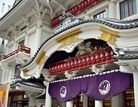 歌舞伎の一日トリミング