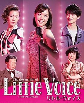 littlevoice全員s
