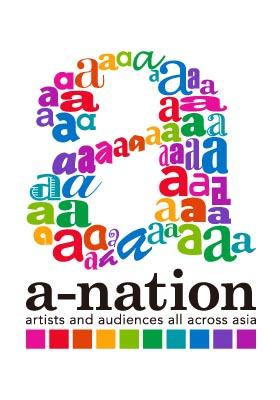 ■a-nation 2017-s