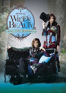 「WILDe BEAUTY」s