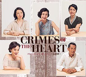 CRIMES OF THE HEARTs