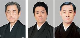 11月歌舞伎公演2017-s2