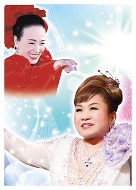 天童よしみ新歌舞伎座2017s