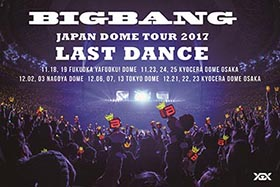 BIGBANG愛知LAST TOUR-s