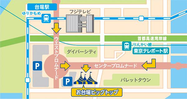 キュリオスtokyo_map_c