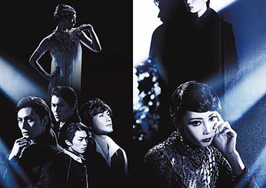 ミュージカル「マタ・ハリ」380