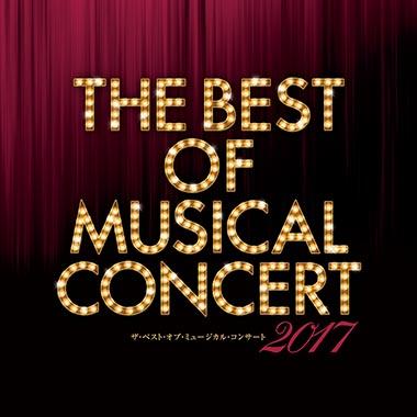 BOMC_best_ofmusicalconcert_logo