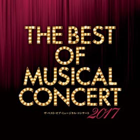 BOMC_best_ofmusicalconcert_logoc