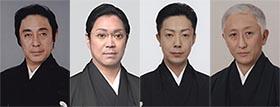 初春大歌舞伎s