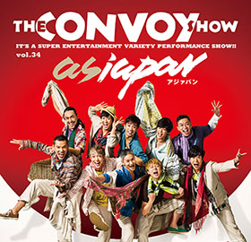 the_CONVOYshow_B2poster_0112