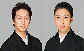 コクーン歌舞伎4502018s