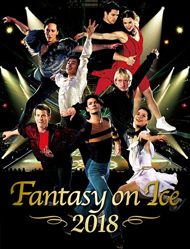 201804ko_Fantasy on Ice