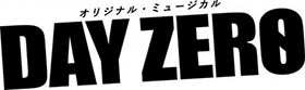 DAY ZERO東海ロゴa