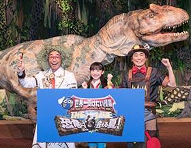 恐竜制作発表d