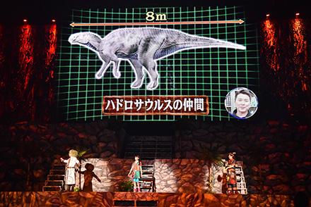 恐竜ライブ特設07