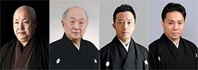 「極」KIWAMI~古典芸能の世界~.sjpg