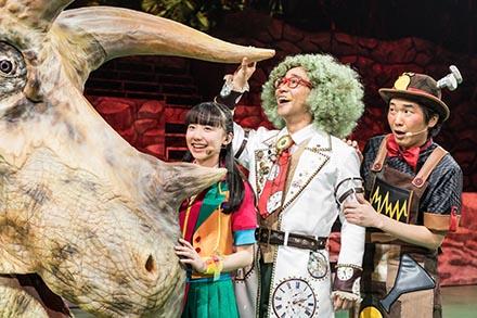 恐竜ライブ特設09