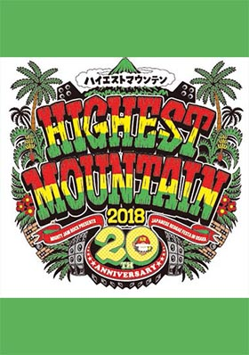 HIGHEST MOUNTAIN 2018_TOP