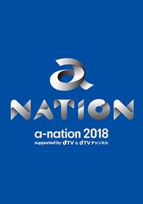 a-nation2018_logo_sample