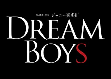 DREAM BOYS2018