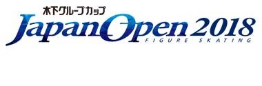 __JapanOpen2018_Logo