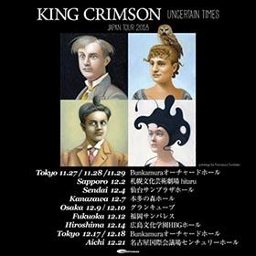 K.C_kingcrimson-sキングクリムゾンs