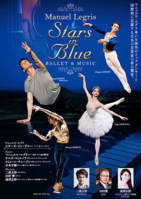 STARSーINーBLUEa