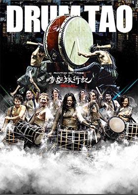 TAO2018年FINAL のコピーa