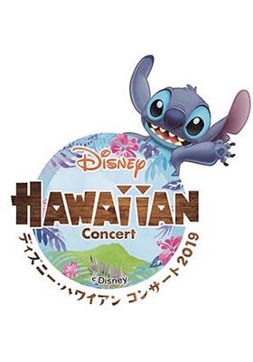 ハワイアンディズニー2018