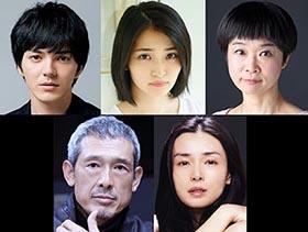 『熱帯樹』出演者五名写真(ヨコ)a