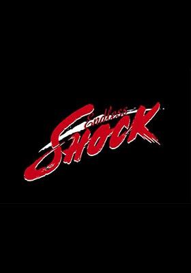 shock_トリミング