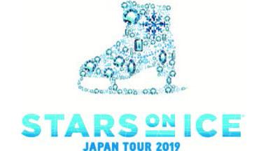 STARS ON ICE2019KO