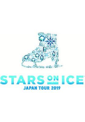 STARS ON ICE2019KOs