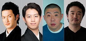オフシアター歌舞伎_出演者02_280