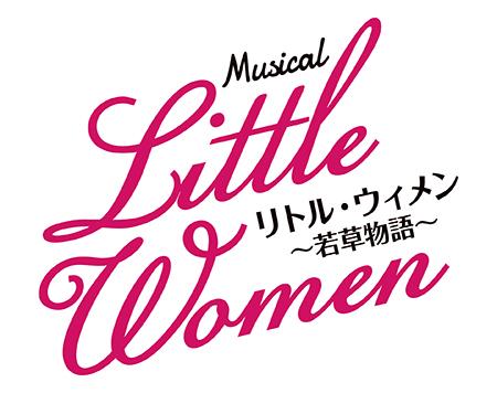 東宝エージェンシー_リトルウィーメンLittleWomen_logo450