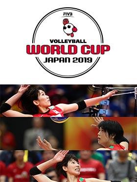フジテレビ_ワールドカップバレーボール女子横浜大会2019_280