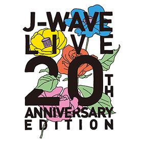 ディスクガレージJ-WAVE LIVE 20th ANNIVERSARY EDITION_logo_190521_450