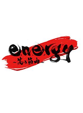 吉本興業energy_ロゴ背景あり_280