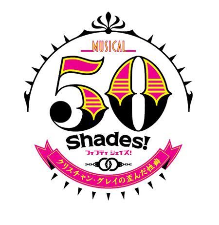 関西テレビ_50Shades19 ロゴ カラー450
