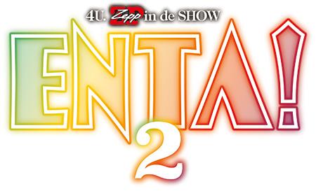 関西テレビ_ENTA!2_2019logo450