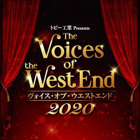 キョードー東京_The Voices of the West End 2020メインビジュアルVWE450