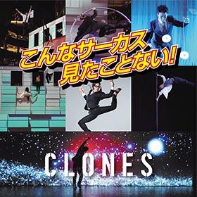 よしもと_CLONES_image280