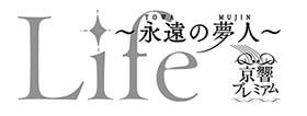 ディスクガレージ_京響プレミアムkyoto-symphony280