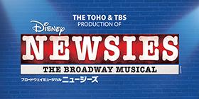 梅田芸術劇場_ニュージーズnewsies_logo_002_280