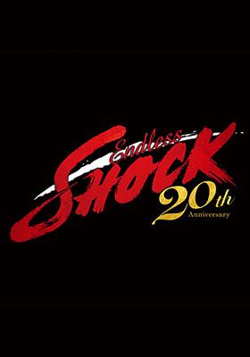 SHOCK2020_イチオシ280