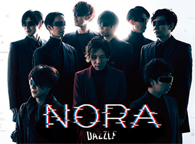 キョードー東京DAZZLE(ダズル)新作公演 『NORA(ノラ)』280