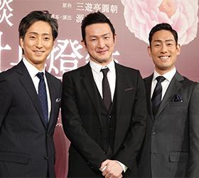 ■赤坂大歌舞伎 制作発表記者会見レポート