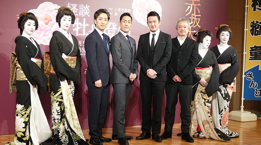 赤坂大歌舞伎_集合02